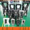 上海盧灣區廠家雙向氣動隔膜泵化工專用隔膜泵