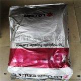 海翠料 TPEE 塑胶原料 3046