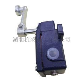 位置控制开关SZ-8104作用和分类