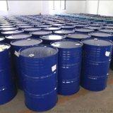 廠家直銷工業級醋酸丁酯 國標含量