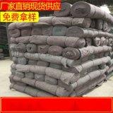 临沂厂家供应优质黑心棉毛毡 公路养护毯厂家