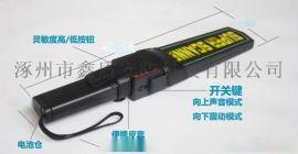 1001型手持金属探测器 手持金属探测器XD2