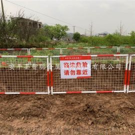 深坑防护网基坑临时防护围栏隔离围挡黄黑基坑