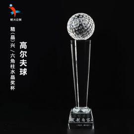 高尔夫球水晶工艺奖杯奖牌 保险地产销售员工学员奖杯
