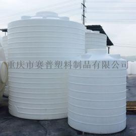 3吨加厚化工储罐,液体储存罐,PE储存水箱