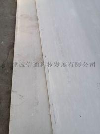 314不锈钢卷板比重天津不锈钢板现货定尺加工零售