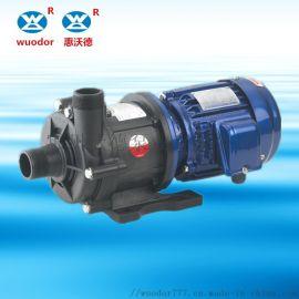 惠沃德磁力北国MPH-400高扬程卧式耐腐蚀磁力泵