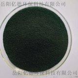 無水三氯化鐵工業級 98%含量 1公斤起售