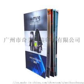 珠三角广州宣传画册杂志书籍印刷工厂