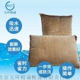 北京防汛  吸水膨胀袋 防汛  沙袋