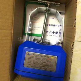 供应开停传感器 梅安森KGT30矿用设备开停传感器