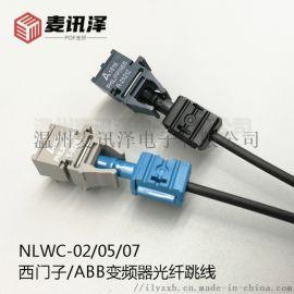 變頻器光纖 HFBR-4531Z/4533Z
