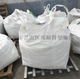 威海销售吨包袋粉末状颗粒产品装载集装袋称重量