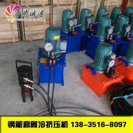 湖南32型钢筋冷挤压机冷加压机套筒效率高