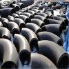 碳鋼彎頭 大口徑彎頭 耐腐蝕無縫彎頭 質量優異