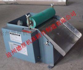 干式磁性分离器 颗粒材料内部铁屑分离设备