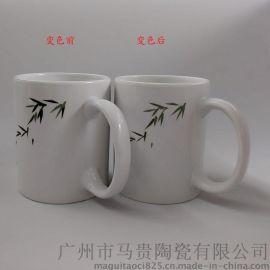 供应变色马克杯 陶瓷水杯