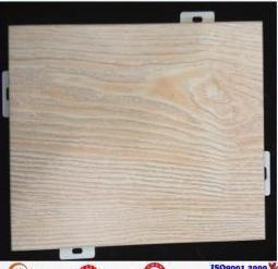 幕墙铝单板 仿石材、木纹系列铝单板