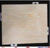 幕牆鋁單板 仿石材、木紋系列鋁單板