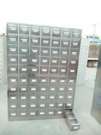 中药柜 厂家供应 中药柜 西药柜 文件柜 支持定制和大量采购