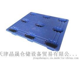 天津塑料托盘厂家直销,叉车  塑料垫板, 小淀塑料托盘