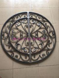 圆形半圆形铁艺窗花装饰