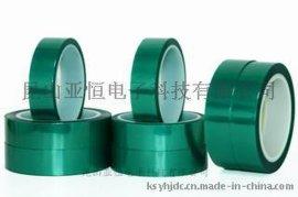 滁州PET绿色高温胶带 耐酸碱高温胶带