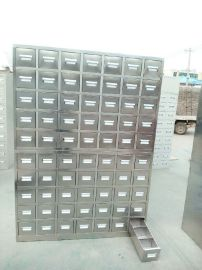 不锈钢中药柜 厂家供应 中药柜 西药柜 文件柜 支持定制和大量采购