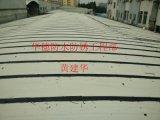 肇庆保利大夏钢结构翻新肇庆新型锌瓦翻新油漆锌铁瓦补漏翻新工程