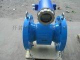 高压泥浆流量计(水泥浆流量计)