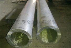 供应5052铝管 内外抛光镀锌铝管 高强度环保铝合金