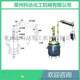 反应釜 不饱和树脂反应釜 莱州科达化工机械