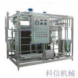 新款板式超高溫殺菌機kxp-2300-1