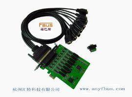 杭州汇特福巴斯8口RS-232/422/485/带隔离多串口卡 FB-118EI