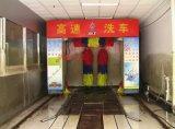 青島國元GY-501往複式(龍門式)全自動洗車機