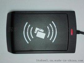 chrome火狐360浏览器IC卡读写器