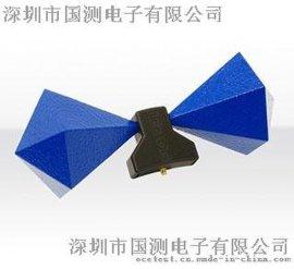 双锥天线 EMC测试天线 辐射测试天线双锥天线 BicoLOG20100(20M-1G)