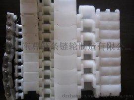 高强 刮泥机塑料链条
