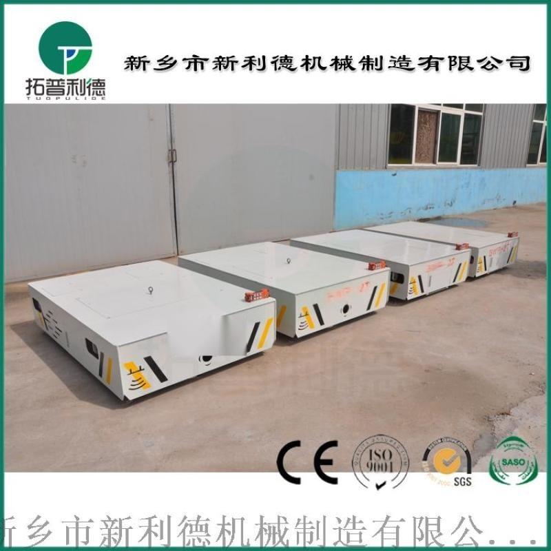 蘇州定製蓄電池無軌平板車工廠貨物週轉車