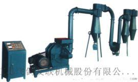 供应400PVC塑料磨粉机