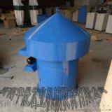 脈衝倉頂除塵器 水泥倉煤渣倉等倉頂除塵設備