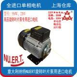 反渗透泵用电机马达上海现货单台起售
