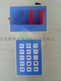 PC-3A激光可吸入式粉尘检测仪