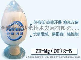 微纳米阻燃剂粉末 阻燃剂氢氧化   超细阻燃剂