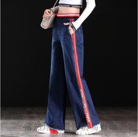 幽蘭緹鬆緊腰牛仔褲女秋裝韓版高腰休閒側條紋闊腿褲