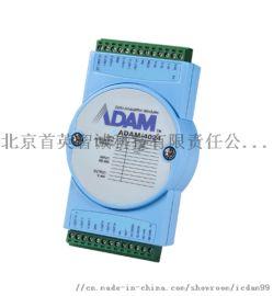 研华 ADAM-4024 亚当 4路模拟量输出模块