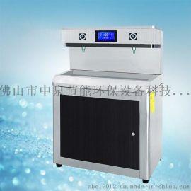 中泉学校直饮水设备ZQ-2H-A直饮水机生产厂家