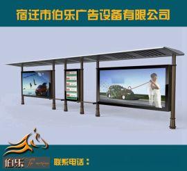 《供应》公交站台、公交站台灯箱、公交站台滚动灯箱