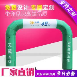 定制方形充气拱门广告充气模型彩虹门可印刷LOGO