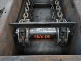 环链刮板输送机、刮板输送机批发价格